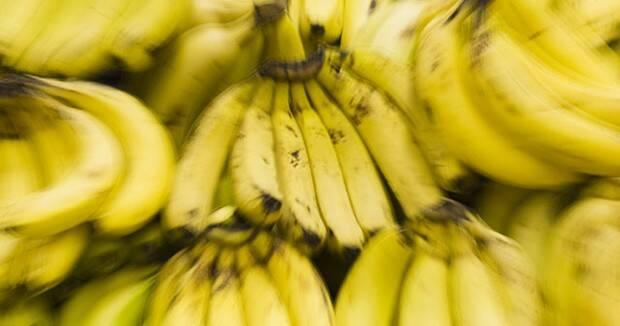 Ujatoba_banana