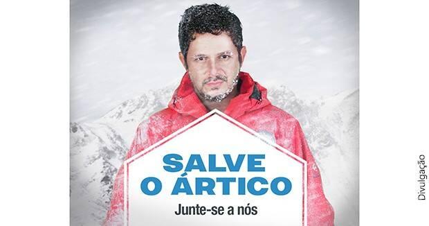 Ujatoba_alejandro